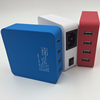Multi-Port USB Charger,Travel Charger Adapter High Quality China Supplier