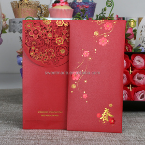 Hight quality lucky money red pocket , wedding red envelope packet