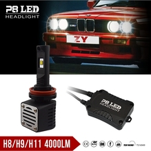Replace China xhp70 led headlight OR Xenon hid kits h1 h3 h4 h7 h8 h9 h10 / New P8 4000lm auto led headlight