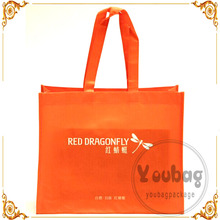 pp film nonwoven bag pp non woven bag with silk printing shopping bag