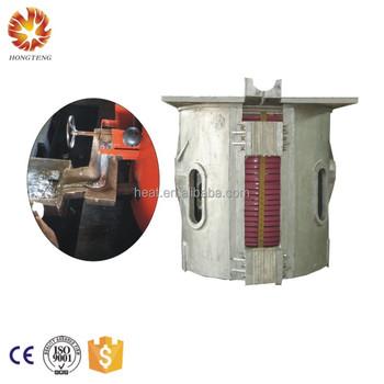 2 ton aluminum melting furnace for making aluminium ingot buy