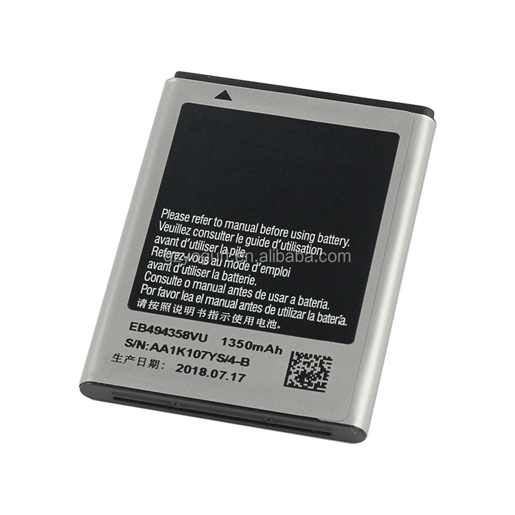 Replacement Battery For Samsung Galaxy Ace S5830 EB494358VU