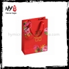 Eco-friendly festival gift paper shopping bag made in China