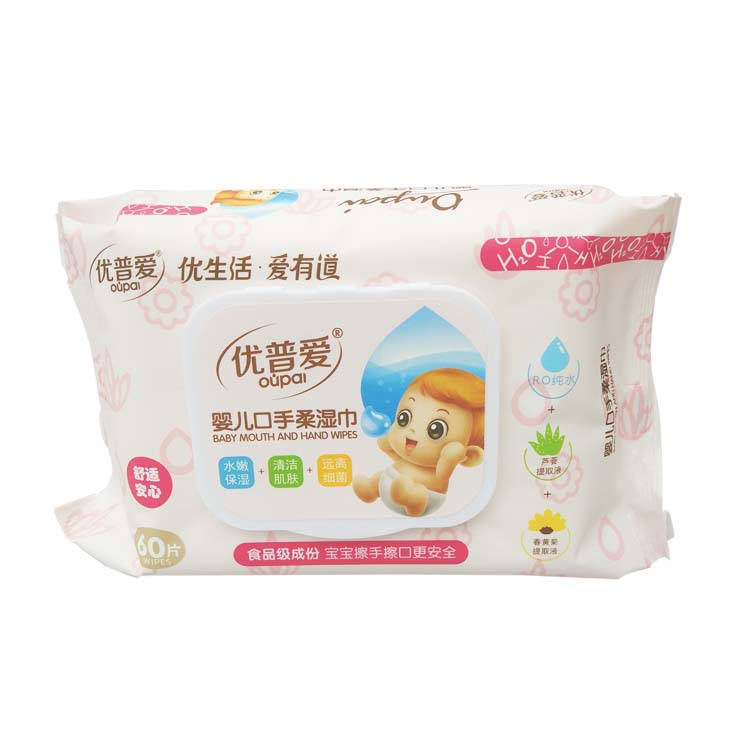 Baby Tender Baby Wipes, Cheap Baby Wipes, Wet Wipes With Factory Price