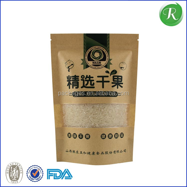 PE coated laminated paper for sugar medical aluminum foil paper alcohol prep pad sachets packaging