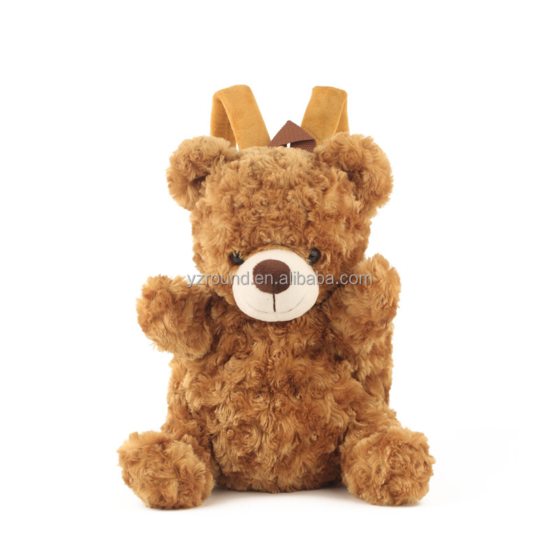 Teddy bear pillow plush backpack child pack animal pack