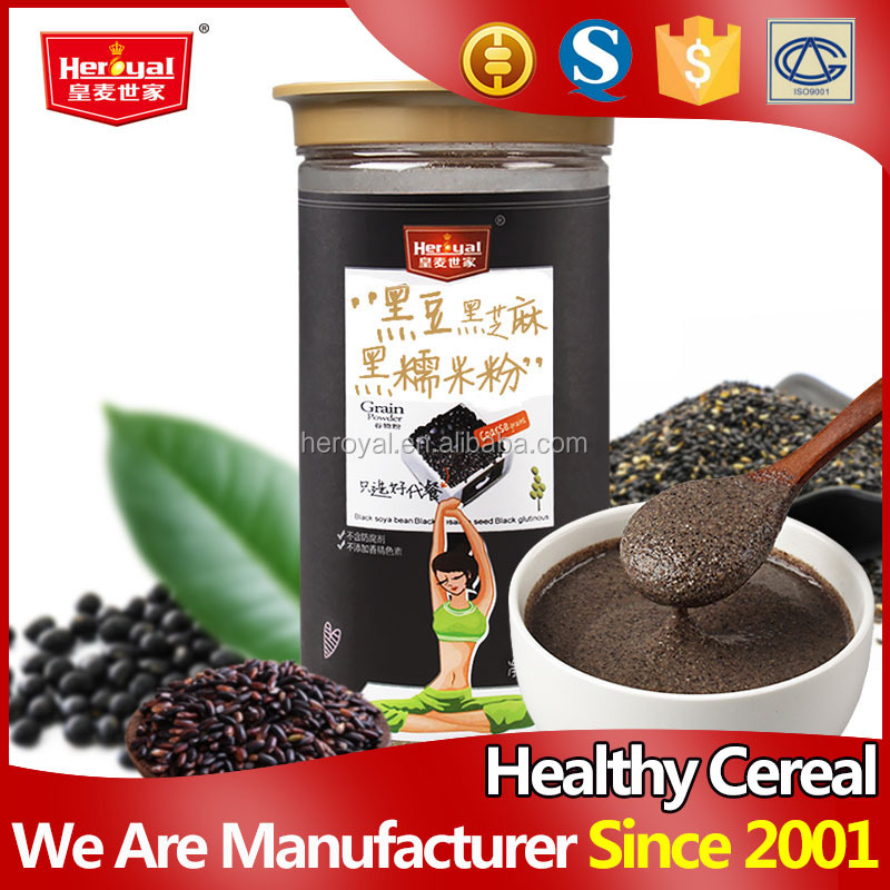 500g black soybean black sesame black glutinous rice powder diet drink