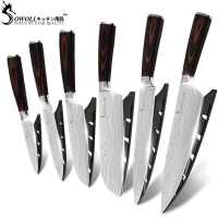 Sowoll Yangjiang Knife Laser Damascus Veins 13 Styles Professional 7Cr17 High Carbon Stainless Steel Chef 6pcs Kitchen Knife Set