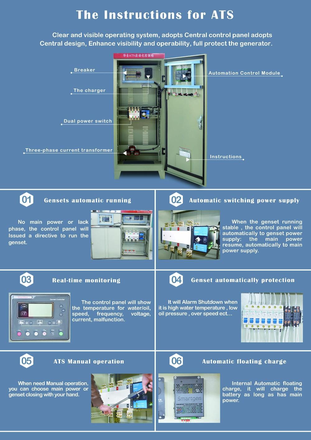water cooling 100kw newage stamford ac generators