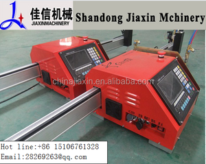Made in China ,Shandong JIAXIN CNC plasma/flame cutting machine