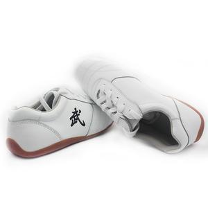 9aebc6c75 Shoes Wushu Wholesale, Wushu Suppliers - Alibaba