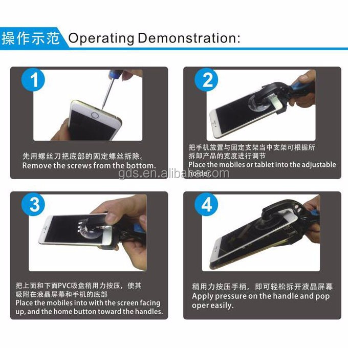 Professional Repair Tool Screen Separator Suction Cup LCD Opening Pliers For Phone Tablet Laptop Screen Disassemble