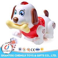 Funny intelligent learning Spanish animal toy rc smart dog
