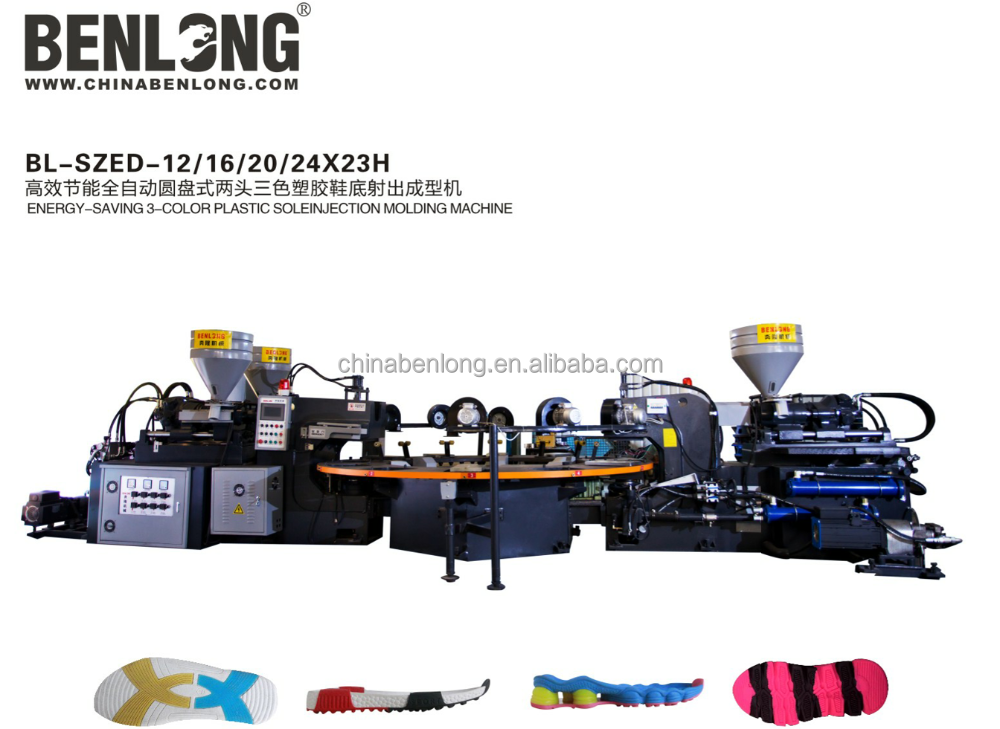 PVC two injection head three color sport shoes making machine price