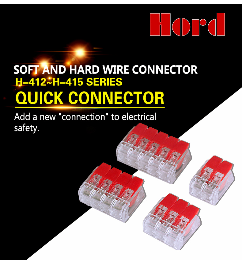 Hord popular sale  2 Pin Push in Fast Soft and Hard wire Connector