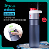 Directly factory army sport plastic water bottle