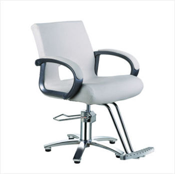 hot sale styling chair hydraulic reclining chair MX-1051B  sc 1 st  Alibaba & Hot Sale Styling Chair Hydraulic Reclining Chair Mx-1051b - Buy ... islam-shia.org