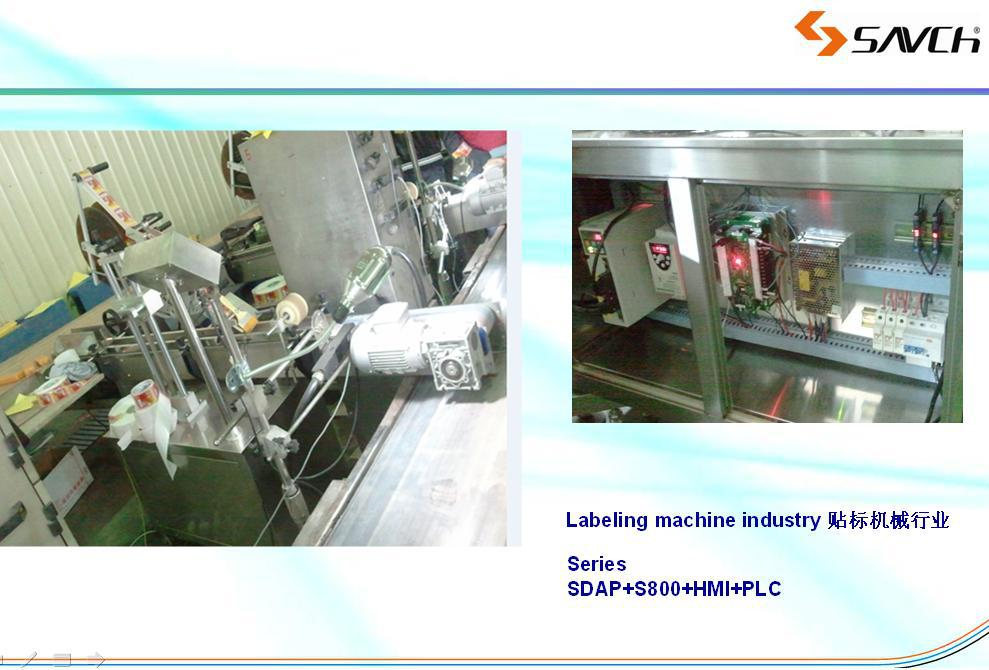Sanch high position new performance 1.5kw single/three phase 220v/380v ac servo motor drive for spindle machine