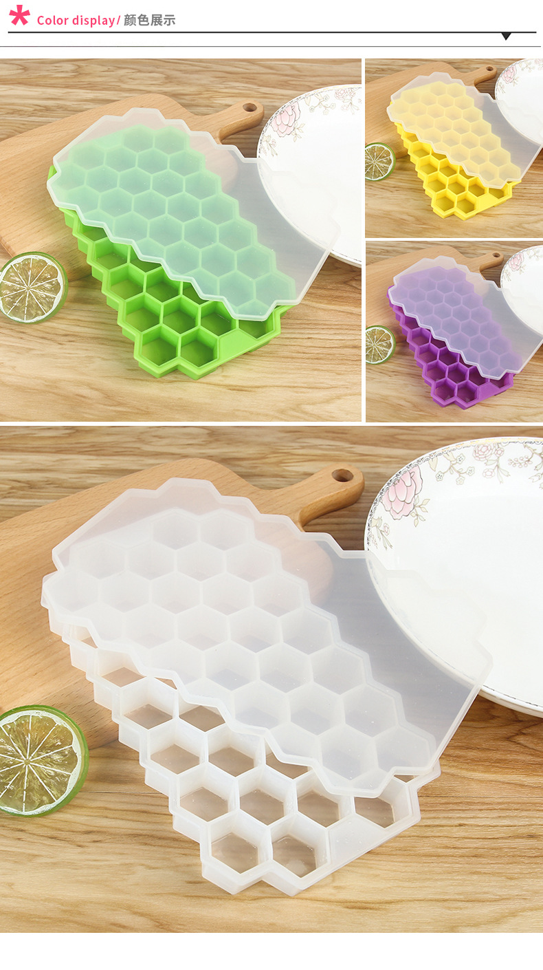 37 honeycomb silica gel ice grid mold creative ice mold ice grid box cover