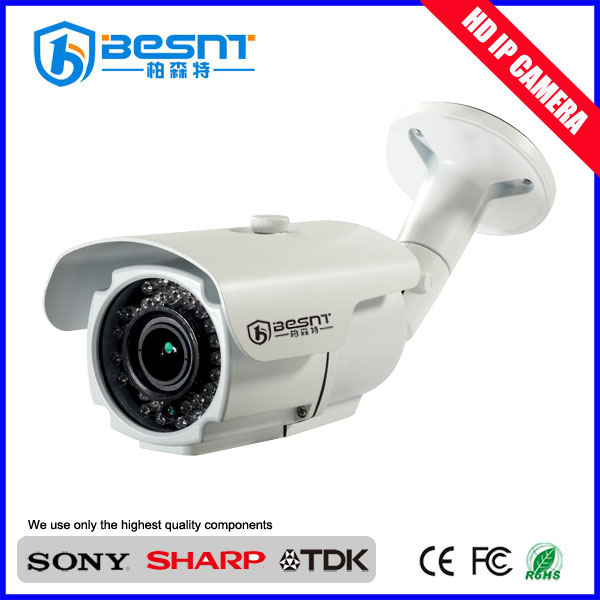 China best quality onvif p2p ip camera mobile phone two way intercome night vision BS-IP32