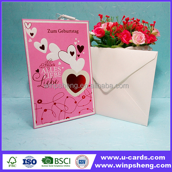 El yapm ak kartlarel yapm tebrik kart sevgililer gn iin el yapm ak kartlar el yapm tebrik kart sevgililer gn iin tasarm m4hsunfo