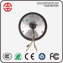 4.5inch Customized Brushless DC Motor for Hoverboard Robot