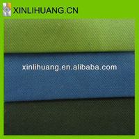 60 Inch Wide Garment Fabric Sale