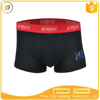 /product-detail/underwear-factory-in-china-custom-bulk-underwear-private-label-60438902812.html