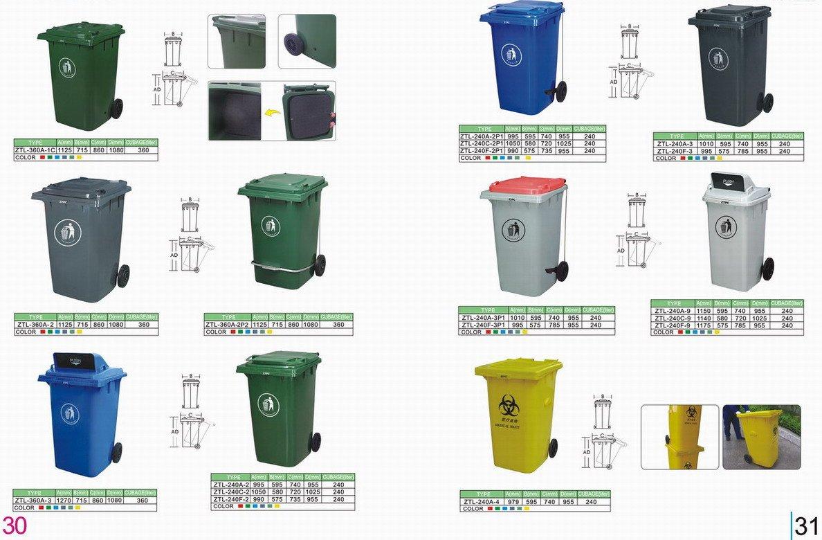 plastique poubelle poubelle poubelle deux roue bin conteneur avec couvercle poubelle id de. Black Bedroom Furniture Sets. Home Design Ideas
