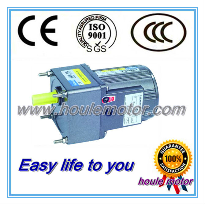 HOULE high quality electric low noise electric motor gear head with brake