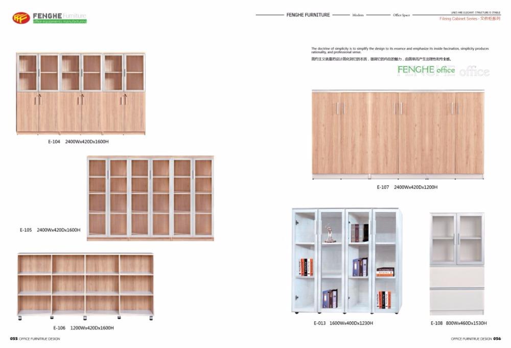 Overhead Filing Cabinet Office Cabinet Cabinet Design
