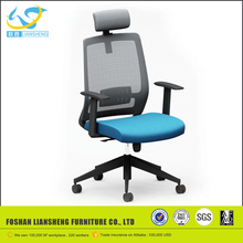 Colorful Silla Oficina, Colorful Silla Oficina Suppliers and ...