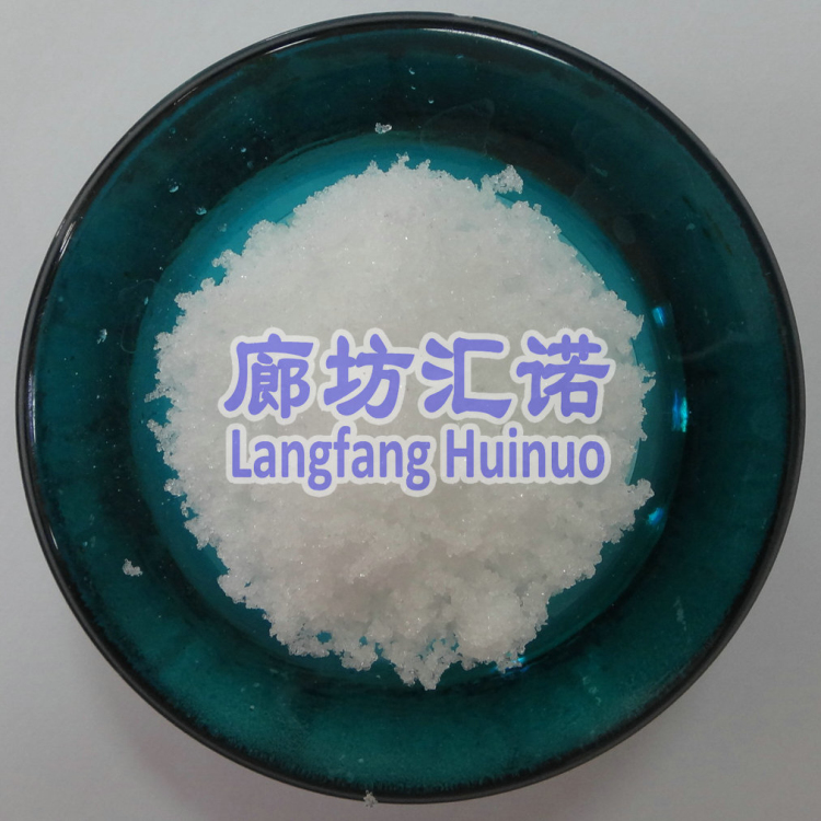 2017 New Design Used in medicine&food additives bulk food grade magnesium chloride