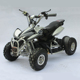 High quality Kids racing electric ATV 800w electric baby quad bike