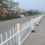 Decorative designs factory price Highway Guardrail road safety products fence highway traffic barrier