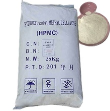 Detergenthpmc hydroxypropyl methyl cellulose chemische