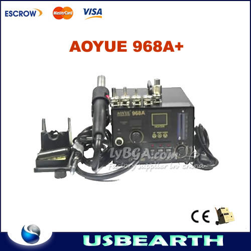 Updated Aoyue 968A+ SMD 3in1 Digital Hot Air Rework Station Soldering Station