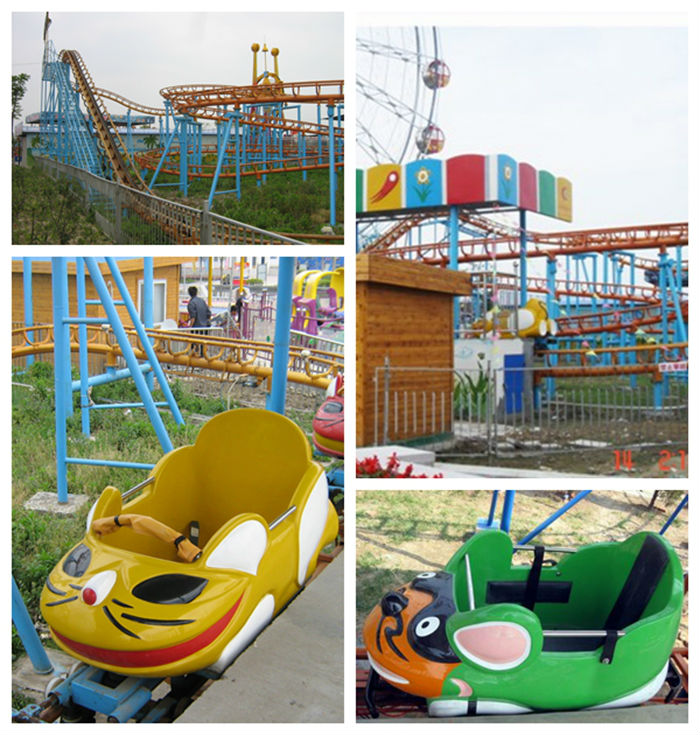 [Ali Brothers] kiddie amusement roller coaster