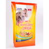 High quality cat feed chicken feed bags for sale dog food packaging bag
