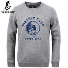 Free shipping .new fashion autumn winter 2014 men hoodies t shirt long sleeve man hoody thicken men sportswear casual tracksuit