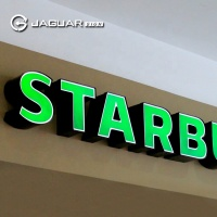Illuminated rgb color lighted frontlit logo sign shop 3d led custom channel letters