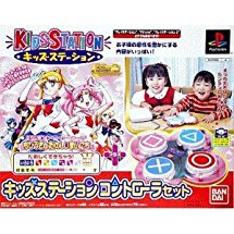 Kids Station: Bishoujo Senshi Sailor Moon [Kids Station Controller Set] [Japan Import]
