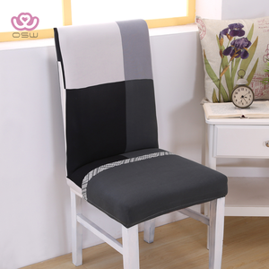 Grid Pattern Spandex Elastic Chair protector Slipcover Kitchen Dining Chair Cover Removable Dustproof Decorative Seat Case