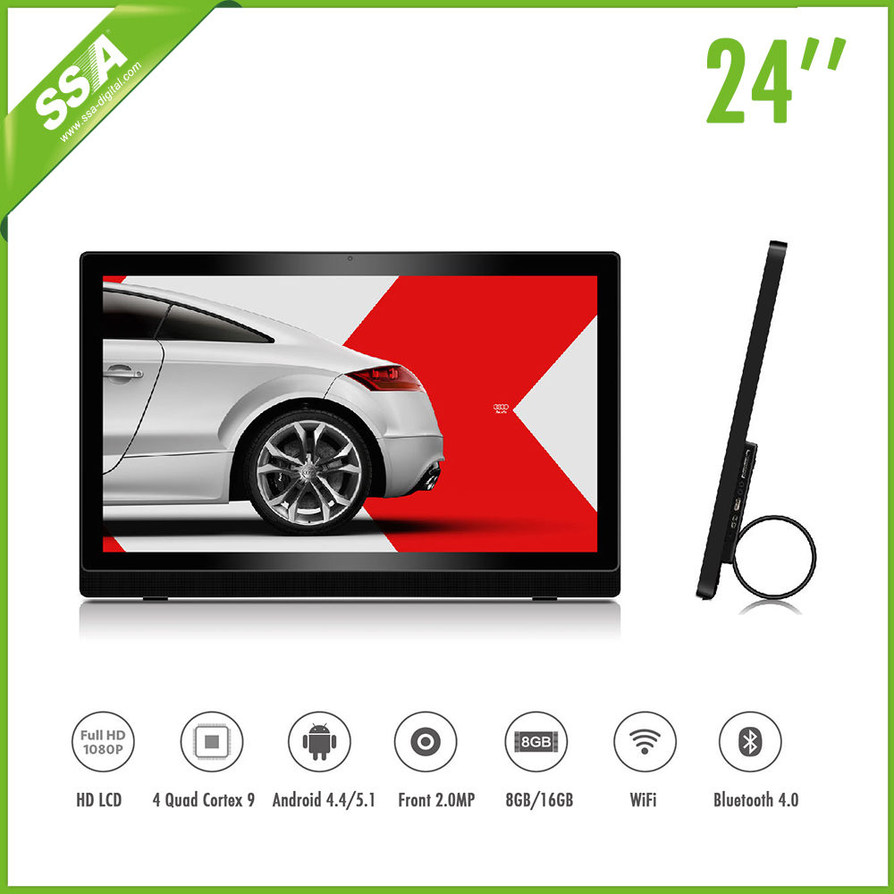 24 inch Indoor Stand LCD Touch screen all in one Computer tablet