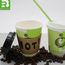 12oz double wall paper coffee cup