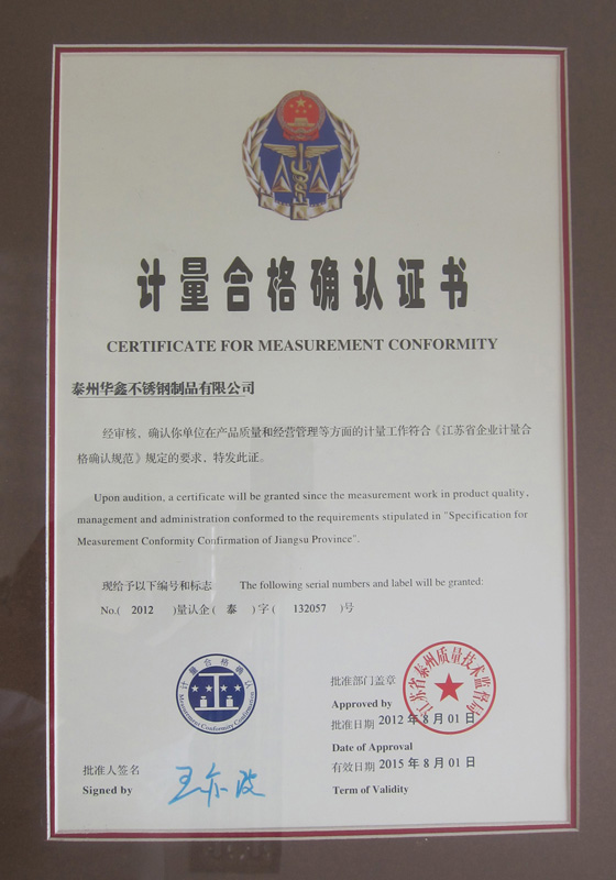 CERTIFICATE FOR MEASUREMENT CONFORMITY