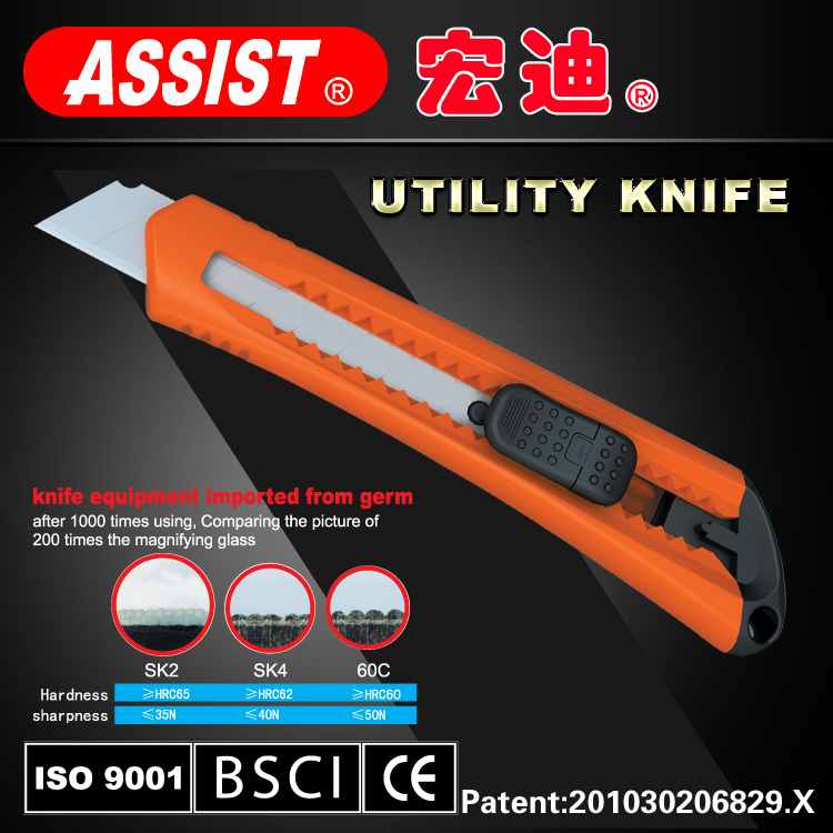 High quality cutter knife with plastic handle utility knife all colors and OEM support utility knife