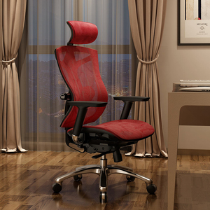 JOHOO Office used high Quality Executive Small comfortable office chair ergonomic office chair
