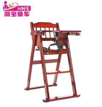 Adjustable folding chair type 3 position adjustable baby eating lunch wood chair  sc 1 st  Alibaba & Adjustable Folding Chair Type 3 Position Adjustable Baby Eating ...