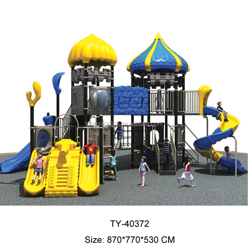 Normes europ ennes ce enfants jouent en plein air parc jeux aire de jeu id de produit - Norme europeenne en 13241 1 ...